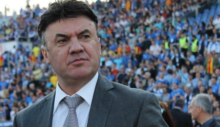 Borislav Mikhailov - Football5star -